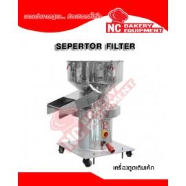 Sepertor filter