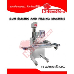 Bun Slicing and Filling Machine