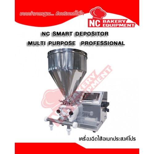 Smart Depositor Multi Pur...