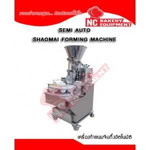 Semi  Auto Shaomai Forming Machine