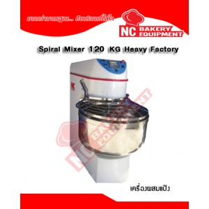 Spiral Mixer 120 KG Heary Factory