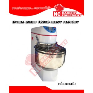 Spiral Mixer 120 KG Heavy Factory