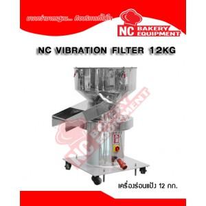 NC Vibration Filter 12kg