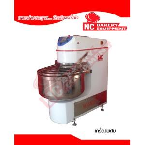 NC Mixer Machine